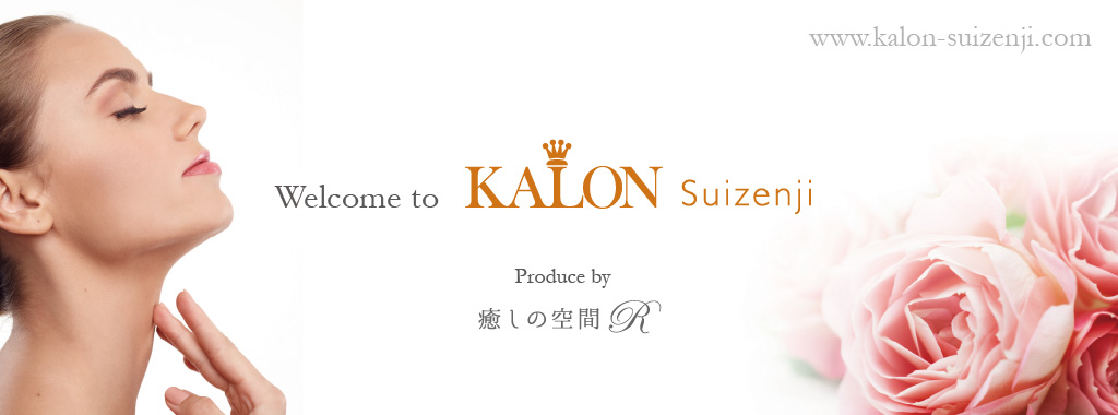 Welcome to KALON Suizenji(カロン水前寺) Produce by 癒しの空間 R